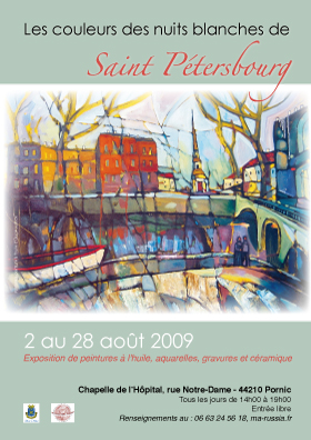 AffichePornic aout2009